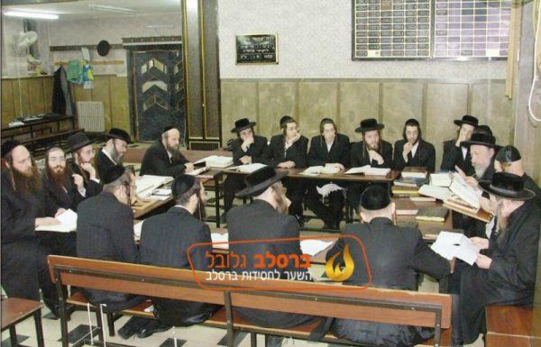 במהלך היסטורי: כולל חצות 'אורות הנחל' דחסידי ברסלב עוברים ללימוד התורה הזמנית